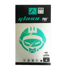 Скло iPhone 7/8/SE ZK 2.5D Anti Peep 0.26mm