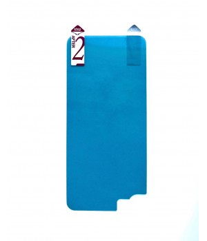 Плівка iPhone XR Rinco back cover