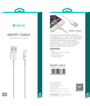 Кабелі Devia Lightning Smart Cable (for iOS 8,9,10)