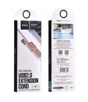 Кабелі Hoco Lightning UA2 USB 2.0 Extendable Cable